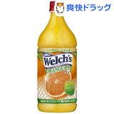 ウェルチ オレンジ100(800g*8本入)