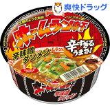 ホームラン軒 辛味噌タンメン(12コ入)