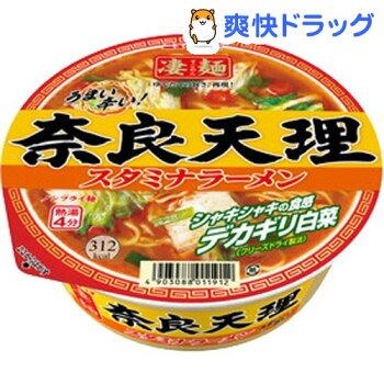 凄麺奈良天理スタミナラーメンケース