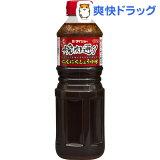 ダイショー 焼肉通り にんにくしょうゆ味(575g)