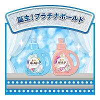 ボールドプラチナピュアクリーンの香り本体+つめかえ用超特大サイズセット