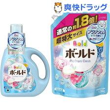 ボールド プラチナピュアクリーンの香り 本体+つめかえ用 超特大サイズセット(1セット)【ボールド】