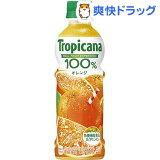 トロピカーナ100%ジュース オレンジ(330mL*24本入)