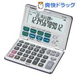 カシオ 金融電卓 BF-480(1コ入)
