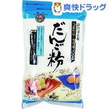 前原製粉 だんご粉(250g)