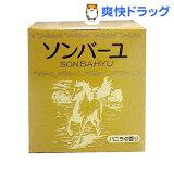 ソンバーユ バニラの香り(75mL)