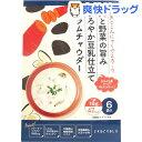 チュチュル 貝と野菜の旨み まろやか豆乳仕立て クラムチャウダー(6袋入)