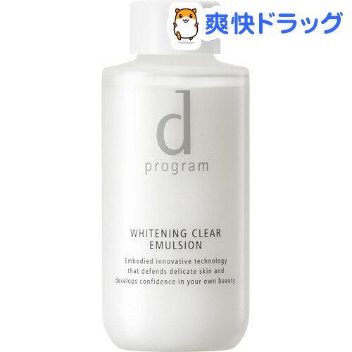 dプログラム ホワイトニングクリア エマルジョンMB(レフィル)敏感肌用 薬用美白乳液(100ml)【d プログラム(d program)】