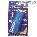 BBバンド トレーニングラバー ハードタイプ 20R2500H(1本入)【ハタ(HATA)】 その1