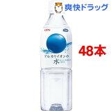 キリン アルカリイオンの水(500mL*48本)