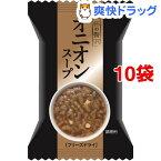 一杯の贅沢 オニオンスープ 1食*10コ(11g10コセット)