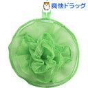 ニコット めちゃ泡 食器クリーナー グリーン K57703(1個)【ニコット】