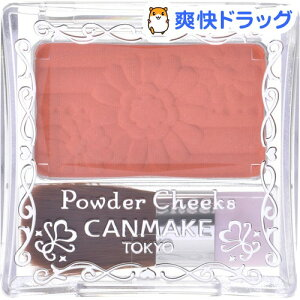 キャンメイク パウダーチークス PW25 シュガーオレンジ / キャンメイク(CANMAKE) / チークメイ...