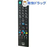 エルパ 地上デジタル用テレビリモコン ソニーテレビ用 RC-TV009SO(1コ入)