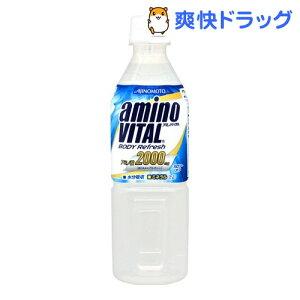 アミノバイタル(AMINO VITAL)☆送料無料☆アミノバイタル ボディリフレッシュ(500mLX24本入)