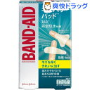 バンドエイド キズパワーパッド 指用 / バンドエイド / バンドエイド キズパワーパッド 靴ずれ ...