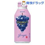 ゴクリ 芳醇ぶどう(400g*24本入)