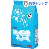 スノール 紙袋(2.1kg)[粉末洗剤]