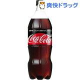 コカ・コーラ ゼロ(1.5L*8本入)