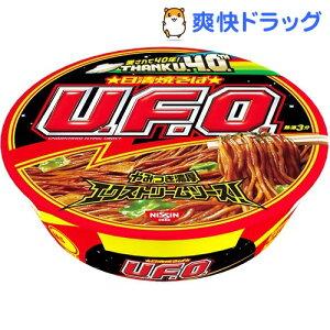 日清焼そば U.F.O. (西日本)(1コ入)【日清焼そばU.F.O.】[焼きそば カップ麺 非常食]