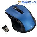 Digio2 無線静音5ボタンBLueLEDマウス ブルー Sサイズ MUS-RKF141BL(1コ入)【Digio2】