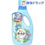 ボールド アクアピュアクリーンの香り お試し容量 本体(600g)