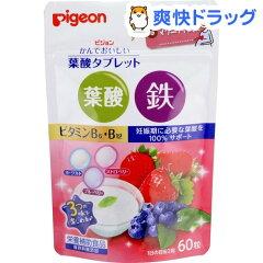 ピジョンサプリメント かんでおいしい 葉酸タブレット ベリー味 / ピジョンサプリメント / サプ...