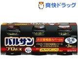 バルサン プロEX 12〜16畳用(40g*3コ入)