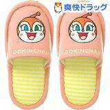ドキンちゃん 子供用スリッパ ピンク(1足)