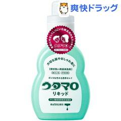 ウタマロ リキッド(400mL)【ウタマロ】[液体洗剤]