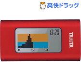 タニタ 活動量計 カロリズムスマート レッド AM-121-RD(1台)【タニタ(TANITA)】[カロリー計算機]【送料無料】