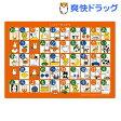 ピクチュアパズル ミッフィーひらがな 26-632(1コ入)【ピクチュアパズル】