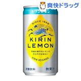 キリンレモン(190mL*30本入)