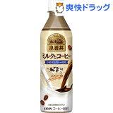 小岩井 ミルクとコーヒー(500mL*24本入)