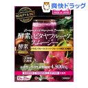 【アウトレット】【訳あり】酵素とピタヤフルーツスムージー(200g)【ミナミヘルシーフーズ】