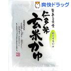 仁多米 玄米がゆ(野の七草がゆ)(1セット)