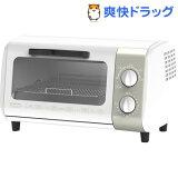コイズミ オーブントースター ホワイト KOS-1022/W(1台)