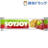 SOYJOY(ソイジョイ) 2種のアップル(30g*12本入)