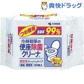 小林製薬 便座除菌クリーナ 詰替用(50枚入)[トイレ掃除]