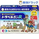 【第2類医薬品】トラベルミンR(6錠*2箱セット)【トラベル...