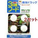 コメット 3日間フード 熱帯魚用(12g*2コセット)【コメ...