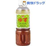 チョーコー醤油 ゆずドレッシング(400ml)【チョーコー】