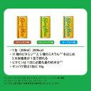 カロリーメイト リキッド カフェオレ味(200ml*6本入)【カロリーメイト】 2