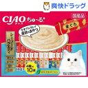 チャオ ちゅ〜る シーフードバラエティ(14g*40本入)【ちゅ〜る】