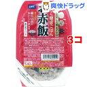【訳あり】DHC ふっくら健康ごはん 赤飯(140g*3コセット)【DHC サプリメント】