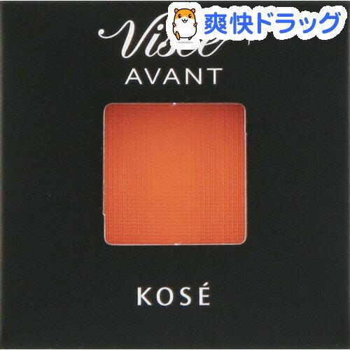 ヴィセ アヴァン シングルアイカラー 036 ORANGE(1g)【ヴィセ アヴァン】
