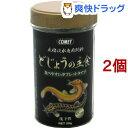 コメット どじょうの主食(50g*2コセット)【コメット(ペ...