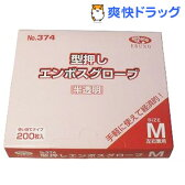 【訳あり】食品加工用 ポリエチ手袋 半透明 Mサイズ(200枚入)[使い捨て手袋]