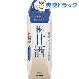 マルコメ プラス糀 米糀からつくった甘酒 LL ケース(1L*6本入)