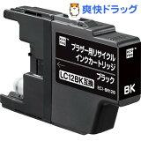 エコリカ ブラザー LC12BK ブラック(1コ入)